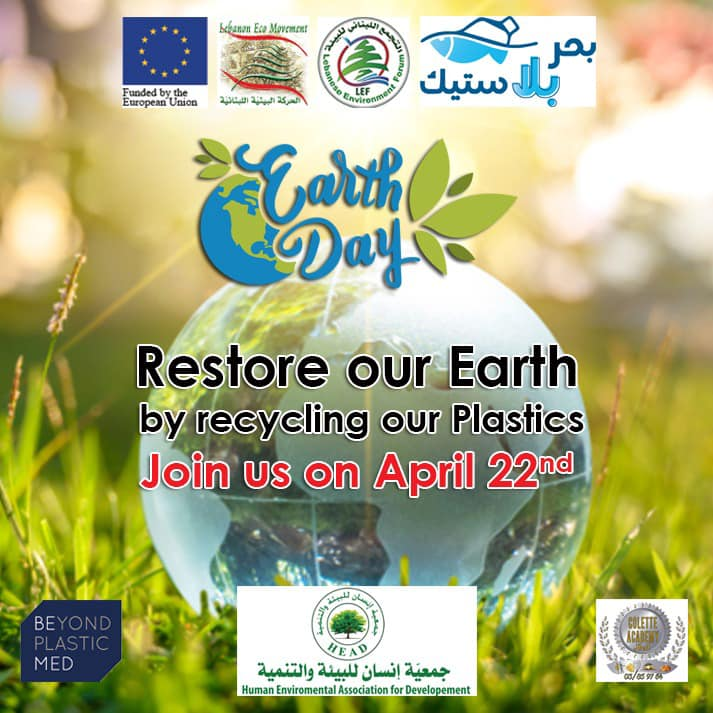 HEAD organize an Awareness Campaign on Earth day 2021