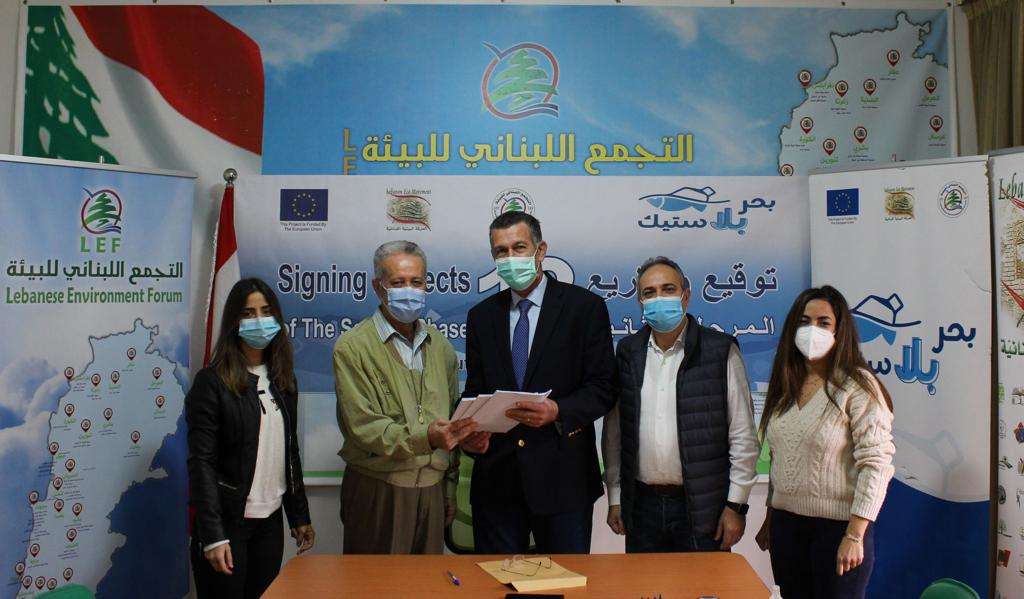 Launching project of recycling plastic Byblos,Fidar & Monsif